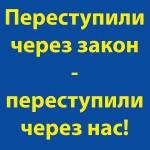 882039_10151744082531470_180783048_o