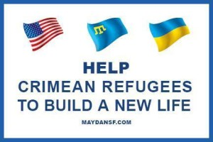 crimean_logo